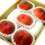 山梨県産 桃 白鳳 5個入り  白鳳系ももの中で最も美味しい一つ! 出荷予定期間:7月15日〜7月25日  お中元ギフト