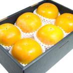 柿子 - 太秋柿 6個 化粧箱入り  糖度20度以上の甘さを持つ完全甘会の新品種! 発送:10月中旬〜