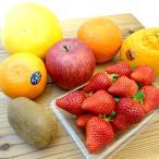 旬のフルーツを堪能できるフルーツ詰合せ!セットだからいろんなフルーツを楽しめる!季節のフルーツ詰合せ いろいろな味が楽しめるフルーツセット