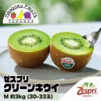 Kiwi - ニュージーランド産ゼスプリ・完熟グリーンキウイ3kg箱(30-33玉)