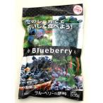 【ブルーベリーの肥料】 500g