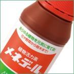 植物活力素 メネデール 【100ml】