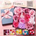 フラワーギフトやお花のプレゼントに!ソープフラワー ソープローズ「スクエアBOX」ボックスフラワーのアレンジメント!