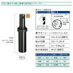 自動水やり器 部品 サターン