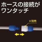 【自動水やりシステム部品】【タカギ】ホースジョイントニップル G040
