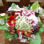 花束 ブーケ アンティークカラー ラウンドブーケ 生花 プレゼント 誕生日 結婚記念日 結婚祝い ひな祭り 送料無料