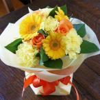 花束 ブーケ カーネーション 花瓶のいらない花束 黄色系 生花 プレゼント 母の日 父の日 誕生日 結婚記念日 結婚祝い 送料無料