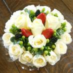 バラ 薔薇 ふんわりホイップ イチゴフラワーケーキ 5号 生花 フラワーアレンジ プレゼント誕生日 結婚記念日 結婚祝い 画像 送料無料