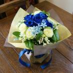 青い薔薇 青いバラ 花瓶のいらない花束 ブーケ 生花 プレゼント 母の日 父の日 誕生日 結婚記念日 結婚祝い 送料無料 花言葉