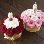 敬老の日 フラワーケーキ おじいちゃんおばあちゃん仲良し 2個セット 生花 フラワーアレンジ プレゼント誕生日 結婚記念日 結婚祝い 画像 送料無料