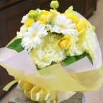ラナンキュラス 黄色 花瓶のいらない花束 ブーケ 花束 生花 プレゼント 卒業 画像 送料無料