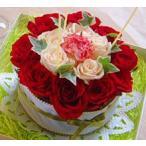 母の日 フラワーケーキ 鮮やかな赤のホールケーキ  ガトウオペラ 生花 プレゼント誕生日 結婚記念日 結婚祝い