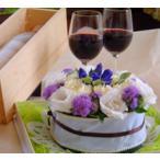 母の日 フラワーケーキ 白とブルーのホールケーキ  シャルロット 生花 プレゼント誕生日 結婚記念日 結婚祝い