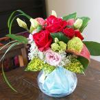 敬老の日 花束 ブーケ 薔薇と流れるグリーン ラウンドブーケ 生花 プレゼント ギフト誕生日 結婚記念日 結婚祝い 画像 送料無料
