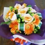 敬老の日 花束 ブーケ ビタミンカラー 花瓶のいらない花束 生花 プレゼント ギフト誕生日 結婚記念日 結婚祝い 画像 送料無料