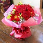 敬老の日 花束 ブーケ 真っ赤な薔薇 花瓶のいらない花束  生花 プレゼント ギフト誕生日 結婚記念日 結婚祝い 画像 送料無料