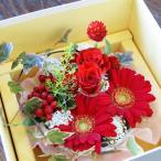 敬老の日  森の赤いフラワーケーキ 生花 プレゼント ギフト誕生日 結婚記念日 結婚祝い 画像 送料無料