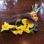 カラー 黄色 ブーケ 花束 生花 プレゼント ひな祭り 母の日 卒業 画像 送料無料