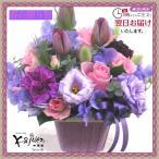 紫 アレンジメント 誕生日 花 古希 喜寿 お祝い チューリップ スイートピー プレゼント ピンク パープル  あすつく対応