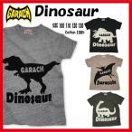 恐竜半袖Tシャツ ティラノザウルス ダイナソー