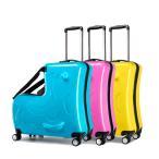 キッズキャリーケース スーツケース キャリーバッグ 木馬 座れる 乗れるキャリーケース 旅行 出かけ便利 キッズ用スーツケース Mサイズ