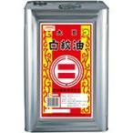 昭和 大豆白絞油 16.5kg 缶 業務用