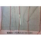 電気柵(さく) アニマルバスター 電柵ネットと支柱を止めるパッカー16mm
