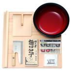 麺打ちセット A-1015