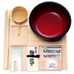 麺打ちセット A-1550