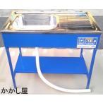 屋外での水仕事に便利 ステンレス製折りたたみ式流し台