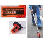 ウォーキングメジャー 歩いて測る距離測定器、耐久性に優れた一体成形車輪