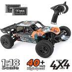 ラジコンカー HBX リモコンカー 1/18 2.4Ghz 4WD RTR 電動オフロードバギー 40 km/h 高速 RCカー 競技可能