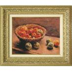 モネ 絵画 リンゴの入った籠 F6号  【複製】【美術印刷】【世界の名画】【6号】