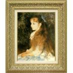 ルノアール 絵画 イレーヌ・カーン・ダンヴェルス嬢の肖像 F6号  【複製】【美術印刷】【世界の名画】【6号】