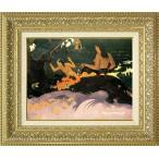 ゴーギャン 絵画 ファタタ・テ・ミティ F6号  【複製】【美術印刷】【世界の名画】【6号】