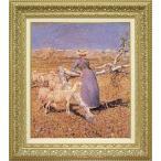 セガンティーニ 絵画 アルプスの真昼 F10号  【複製】【美術印刷】【世界の名画】【10号】