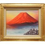 絵画 油絵 赤富士 (森田浩二) F6号  【肉筆】【油絵】【富士】【6号】