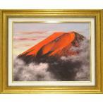 絵画 油絵 赤富士 (大山功) F6号  【肉筆】【油絵】【富士】【6号】