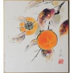 高級色紙「柿」文魚(色紙絵)