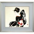 志村立美 美人画 『しぐさ2』 複製画  【複製】【美術印刷】【巨匠】【10号】