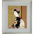 志村立美 美人画 『舞妓』 複製画  【複製】【美術印刷】【巨匠】【8号】