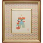 上村松園 絵画 『御ひなの図』  【複製】【美術印刷】【巨匠】【変型特寸】