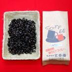 全国送料無料 自家焙煎珈琲豆 おいしいアイス200g 670円税込