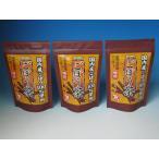 ごぼう茶 3本 3,291円