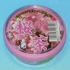 桜茶 さくら茶 350円税込 1〜12個は クリックポストがお得です。