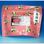 八女煎茶旨い急須用 5g×5P 270円税別 人気商品 メール便対応
