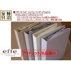 ボックスシーツ(マットレスカバー) クイーンサイズ フランスベッド エッフェインターナショナル 4色から選択可 002
