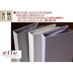 ボックスシーツ(マットレスカバー) ワイドダブルサイズ フランスベッド エッフェインターナショナル 3色から選択可