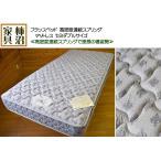 マットレス フランスベッド 高密度デュラテクノ(DT)スプリング セミダブルサイズ
