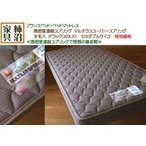 マットレス フランスベッド 高密度マルチラススーパースプリング 羊毛入デラックス セミダブルサイズ